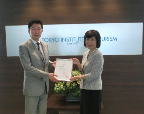 東京観光専門学校表彰式