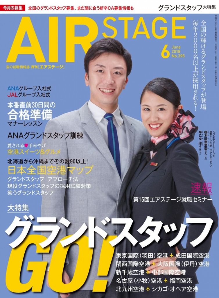AS1806_cover-1